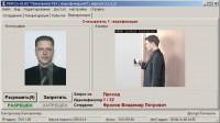 lokalnoe-po-perco-sl02-s-videoidentifikaciej